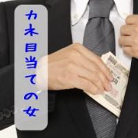 151021ara4_saeko02