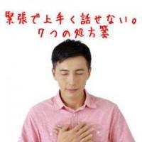 151022ara4_kinchou02