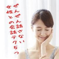 151023ara4_hanasanai02