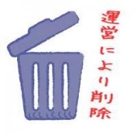 151024ara4_sakuzyo02