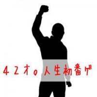 151029ara4_hatubange02