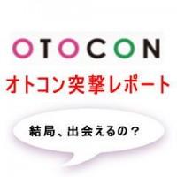 151103ara4_otocon02