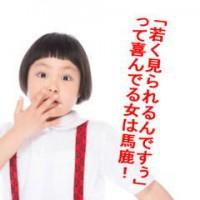 151104ara4_wakai02