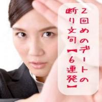 151106ara4_kotowari02