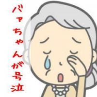 151107ara4_goukyu02