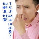 151111ara4_karei02