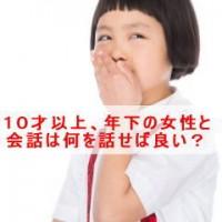 151114ara4_10sai02