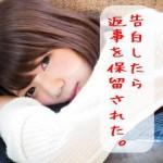 151115ara4_kokuhaku_horyu02
