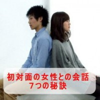 151116_ara4_shotaimen02