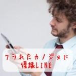 151117ara4_line_hukuen02
