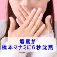 151119ara4_tinmoku02