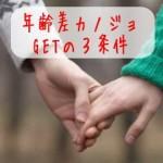151120ara4_nenreisa02