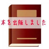 160204ara4_book02