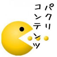 160229ara4_pakuri02
