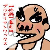 160322ara4_hanage02