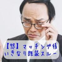 160407ara4_1st_kidokusuru02
